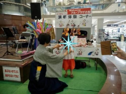 アルプラザ小松2019.5.6